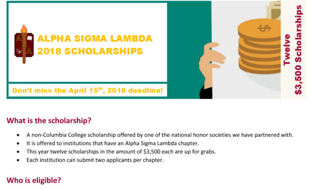 Apply for the Alpha Sigma Lambda national scholarship